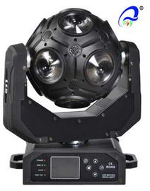 China RGBW 4 In 1 Beam Moving Head Light 6° Angle Double - Rotation Football Shape supplier
