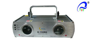 China 80mW Double Heads Beam Music Disco Laser Lights For Parties / DJ AC 100 - 240V supplier