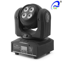 China Double Face 8PCS*10W Mini Wash Led Moving Head Light Y Axis Unlimited Rotation supplier