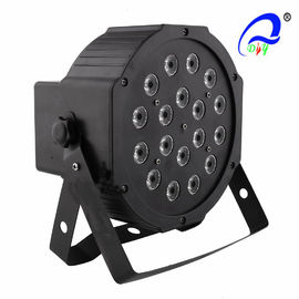 China 18x1W Mini Led Can Stage Lights Disco DJ Wedding Party Concert Lighting supplier