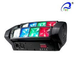 China LED Graphic Display Mini Beam Spider Moving Head Light Adjustable Speed Strobe supplier