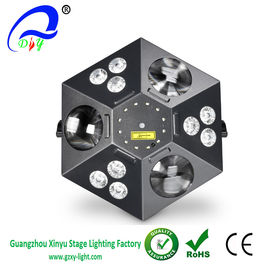 China Umbrella type moonflower laser beam led effect light stage light supplier