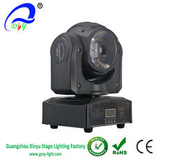 China RGBW 4in1 60W COB Led Moving Head Spot Light High Brightness supplier