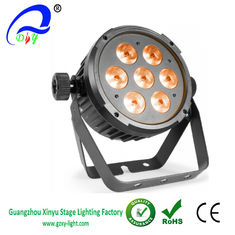China 7PCS *8W 5IN1 6IN1 RGBWAUV LED COB Par Stage Light supplier