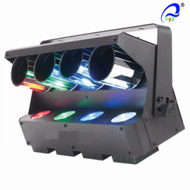 China 4 Head Quad RGBW Barrel Mirrored Roller Scanner Disco Effect Lights AC 100 - 240V distributor